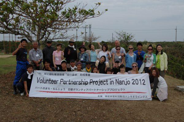 日豪ボランティア・パートナーシップ・プロジェクト
